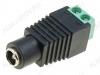 Разъем (0971) DJK-00B с клеммником Гнездо на кабель, 5.5х2.5мм