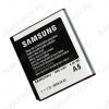 АКБ для Samsung S8000 Orig EB664239HU