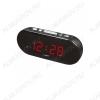 Часы электронные сетевые VST715-1