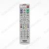 ПДУ УНИВЕРСАЛ HL-695E TV/DVD/VCR/SAT