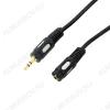 Шнур (AC-H13-048/62-008) 3.5 шт стерео/3.5 гн стерео 1.5м Plastic-Gold