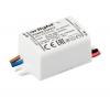 Драйвер светодиодный ARJ-KE04700_(022123)  3W 700mA Uвх.=220-240VAC; Uвых.=2-4VDC; 55*27*21мм