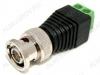 Разъем (2660) BNC-CUP с клеммником Штекер на кабель RG-58/59/6 под винт