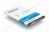 АКБ для LG P940/ P970/ A290/ E510 BL-44JR