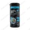 Салфетки влажные для всех типов экранов в тубе (100шт) (CLN30102)