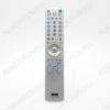 ПДУ для SONY RM-ED002 LCDTV