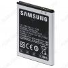 АКБ Samsung N7100/O Galaxy Note II EB595675LU