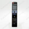 ПДУ для LG/GS AKB72914271 LCDTV