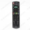ПДУ для PANASONIC N2QAYB000543 VIERA LCDTV