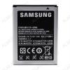 АКБ Samsung L700/C3510/S5611/O AB463651BU
