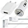 Сетевое зарядное устройство для Apple iPhone 4 3 в 1 Orig