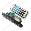 Радиоконструктор Аудиоплеер USB/SD/FM/Bluetooth MP2898BT Проигрывать файлы, записанные на USB-флэшку или SDкарточку. FM-тюнер работает в диапазоне 88-108 МГц. через Bluetooth с Android-совместимых уст-в.