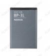 АКБ для Nokia 710 Lumia/ 603-3L Orig BP-3L
