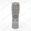 ПДУ для SUPRA/IZUMI/ELITE RC03-51 TV белый