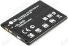 АКБ для LG P970 Orig BL-44JN
