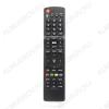 ПДУ для LG/GS AKB72915269 LCDTV