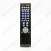 ПДУ для HYUNDAI H-LCD1515 LCDTV