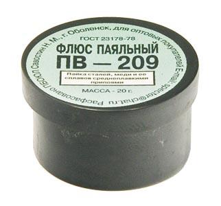 пв 209