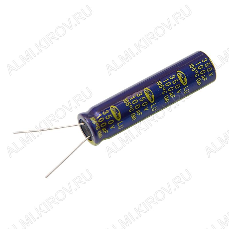Конденсатор электролитический   100мкФ 350В 1250 +105°C для ЖК телевизоров