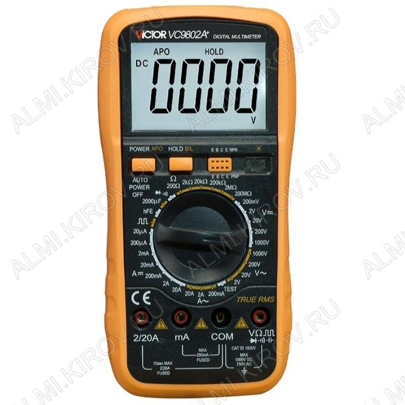 Мультиметр VC-9802A+ (гарантия 6 месяцев)