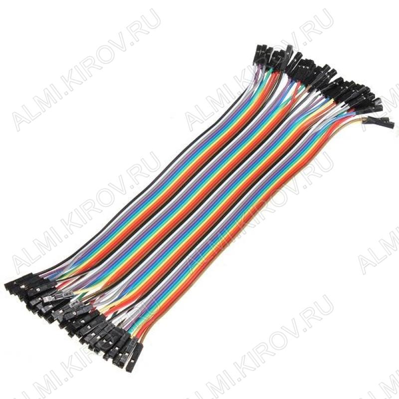 Соединительные провода