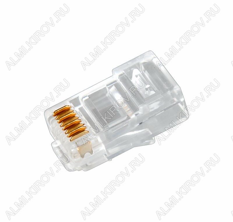 Разъем (2312) TP-8P8C (RJ-45) Cat6 Вилка на кабель, 8*8