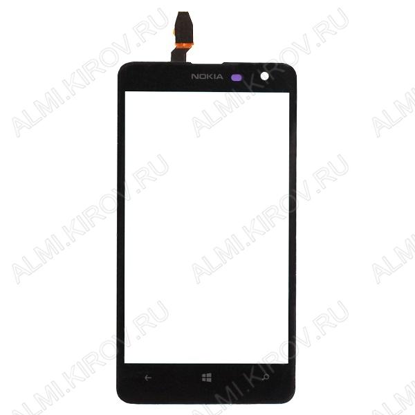 ТачСкрин для Nokia 625/O черный