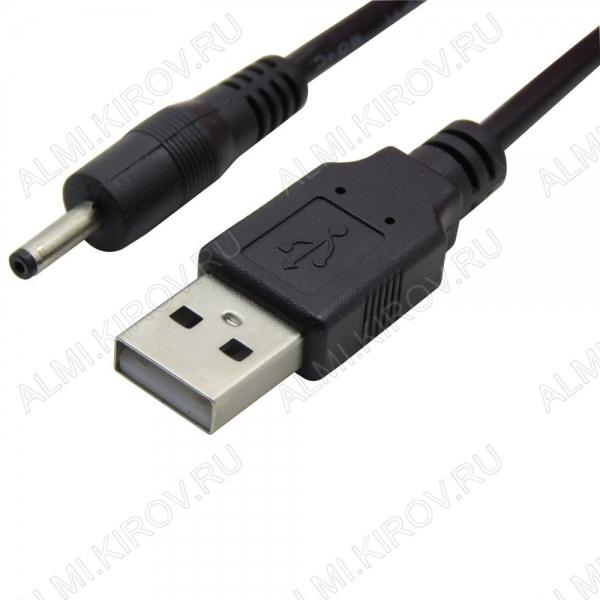 Шнур USB A шт/DC 4.0x1.7 шт 1.0м (для питания планшетов)