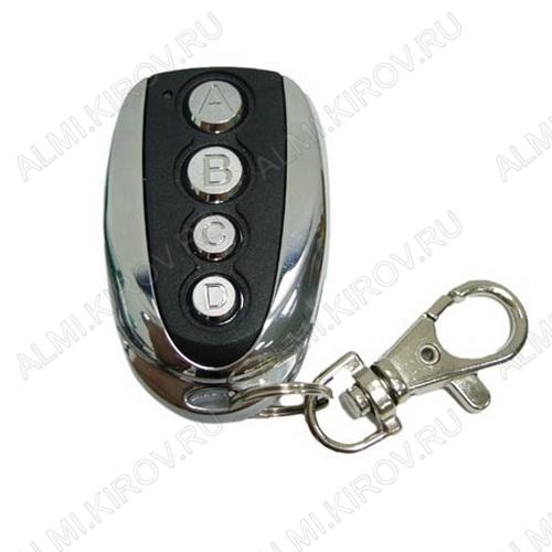 ПДУ УНИВЕРСАЛ AV-021 (TS-CAS01) для ворот и шлагбаумов (4 кнопки, метал.)