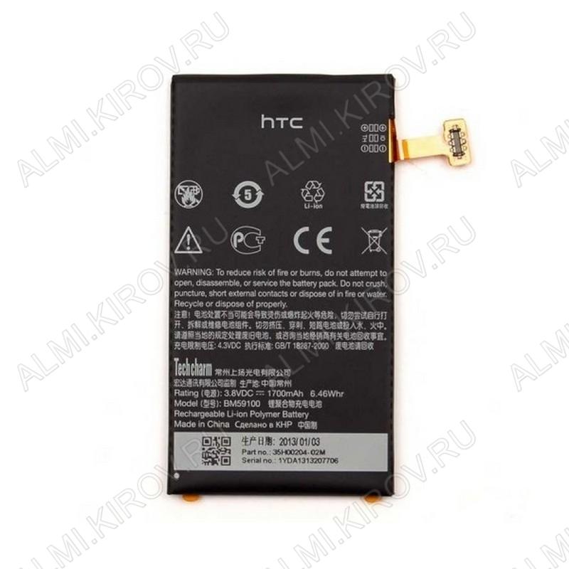 АКБ для HTC A620/ A620e Windows Phone 8S BM59100