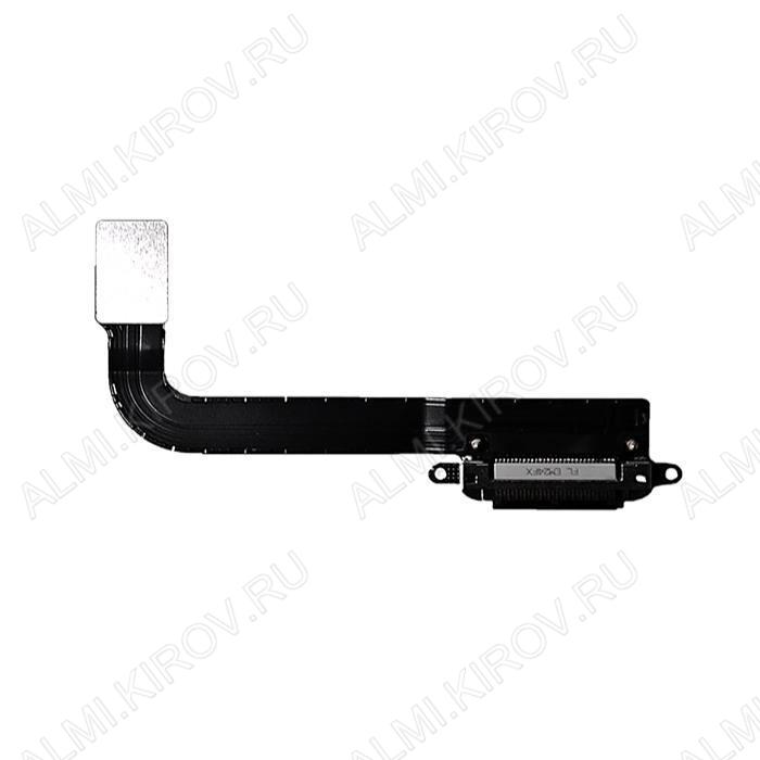 Шлейф для iPad 3 + разъем зарядки