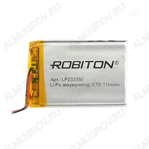 Аккумулятор LP233350-PCB-LD (3.7V; 310mAh) Li-Pol; 2.3*33*50мм                                                                                                               (цена за 1 аккумулят