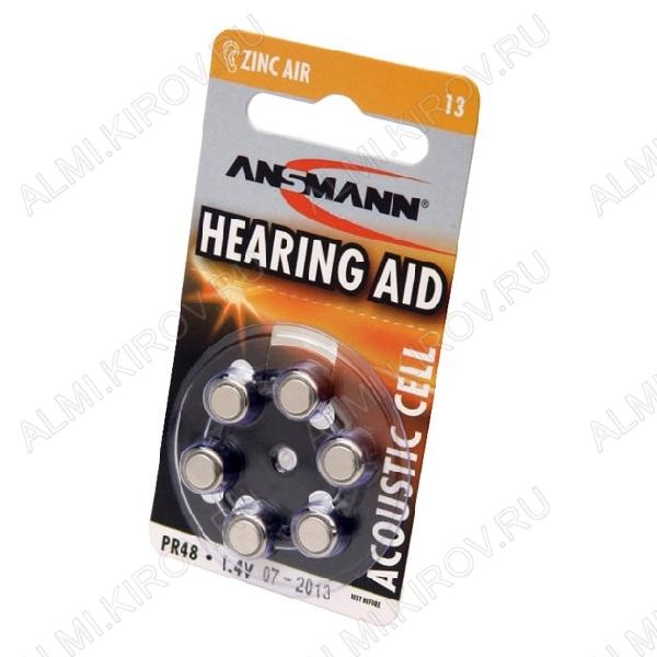 Элемент питания ZA13/PR48 (для слуховых аппаратов) 5013243 1.4V; 255 mAh; 7.80*5.33mm; воздушно-цинковые; 6/60                                                     (цена за 1 эл. питания)