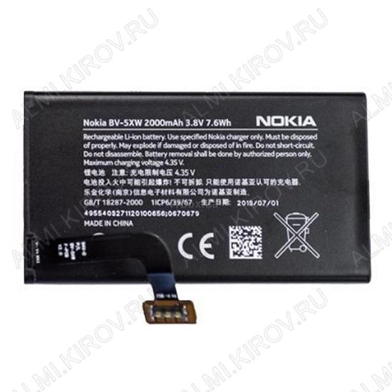АКБ для Nokia Lumia 1020 Orig BV-5XW