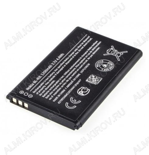 АКБ для Nokia 225 Dual Orig BL-4UL