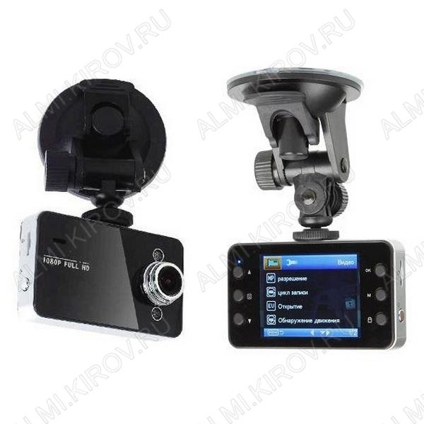 Видеорегистратор автомобильный TS-CAR26 (HAD-21) HD 1280*720; 120°; ; ; 2.4
