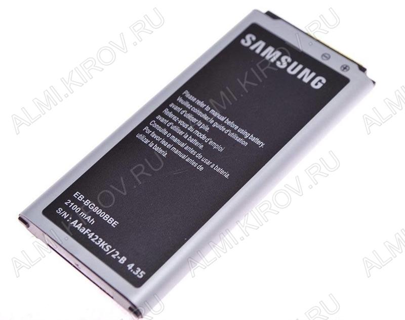 АКБ для Samsung G800F/ G800H Galaxy S5 mini  Orig EB-BG800BBE