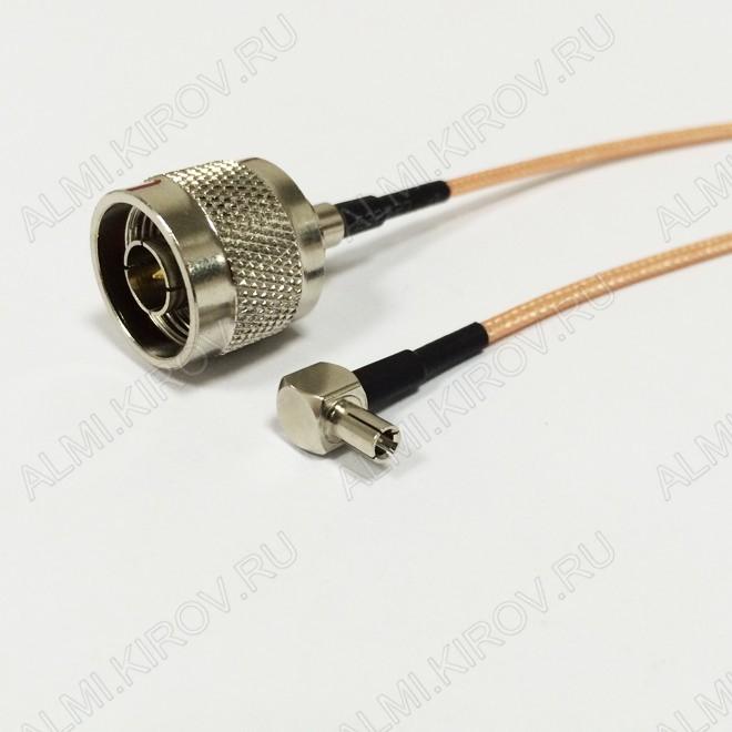 Адаптер антенный N шт/TS-9 шт для USB 3G модемов