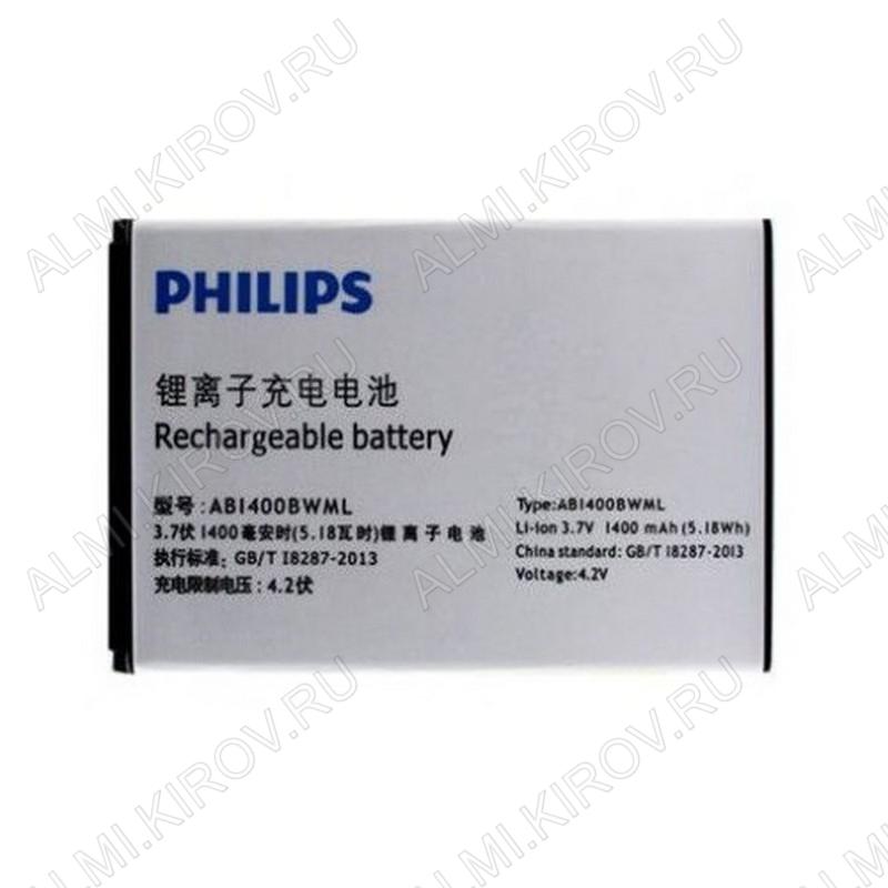 АКБ для Philips S308/ Билайн Смарт 3/ MTS Smart Start/ MTS Smart Start 3 AB1400BWML