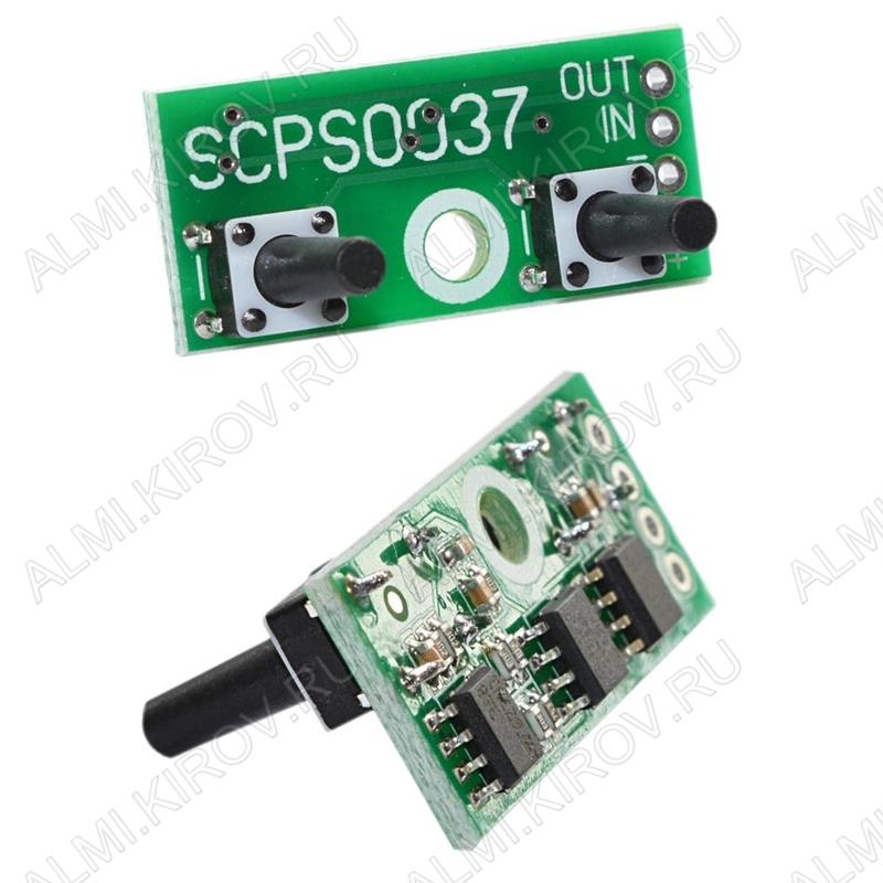 Радиоконструктор Контроллер для преобразователей серий SCV0023, 26, 33 SCPS0037-25V-0.1 для регулировки выходного напряжения в SCV0023, SCV0026, SCV0033;Диапазон регулирования напряжения 1,2..25 В;Шаг регулирования, +3% 0,1 В