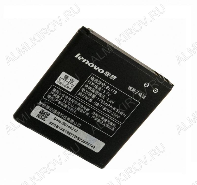 АКБ для Lenovo S760 Orig BL179