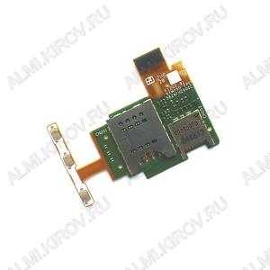 Шлейф для Sony Xperia J (ST26)+разъем SIM/карты памяти+ кнопки громкости+кнопка вкл