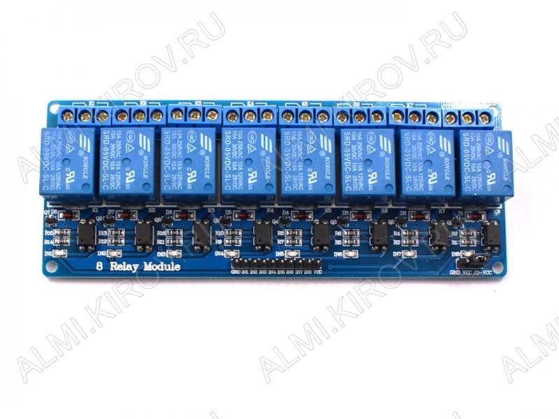 Модуль Реле, 8-канальное 5В  питание от 5V, напряжение до AC 250V 10A, DC 30V 10A, 8 каналов, размер: 139 х 47 х 19 мм