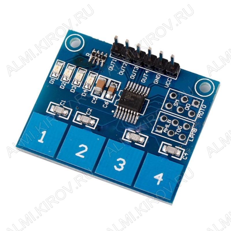 Модуль Клавиатура сенсорная TTP224, модуль сенсорной емкостной клавиатуры на 4 кнопки Рабочее напряжение: 2.4В - 5.5В; Размер: 35мм*29мм