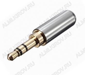Разъем (0364) 3.5мм штекер стерео на кабель метал позолоч. (1-065G) в мини корпусе