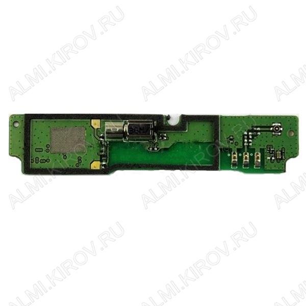 Шлейф для Lenovo P780 + микрофон + вибро