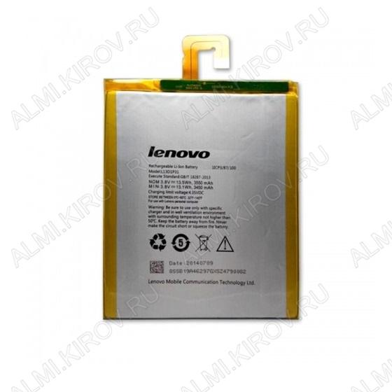 АКБ для Lenovo s5000/ A3500 Ideal Tab L13D1P31