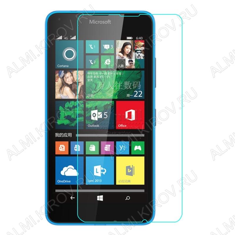 Защитное стекло Nokia Lumia 650