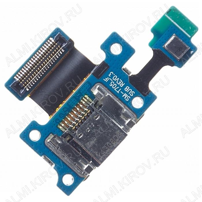 Шлейф для Samsung T705 + разъем зарядки+микрофон