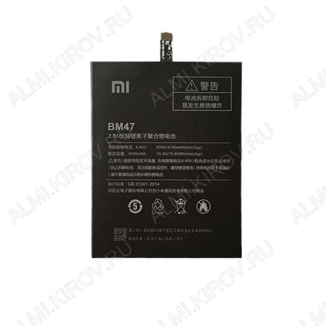 АКБ для Xiaomi Redmi 3/ 3S/ 3S Pro/ 3X/ Redmi 4X Orig BM47